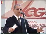 Аркадий Арканов Ревизия в синагоге