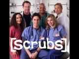 Клиника (Scrubs) в Прямом Эфире
