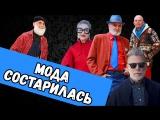 Дима Бикбаев. ХайпNews [24.01]
