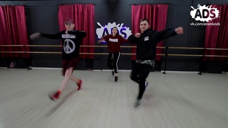 ANANKO DANCE SCHOOL_Choreo by Roman ANANKO_french montana -migos moses