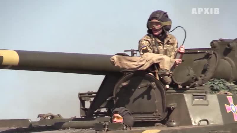 Артиллеристы ВС Украины продолжают постоянные тренировки в районе проведения ООС .