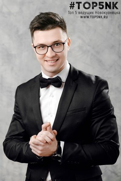 Михаил Каргин