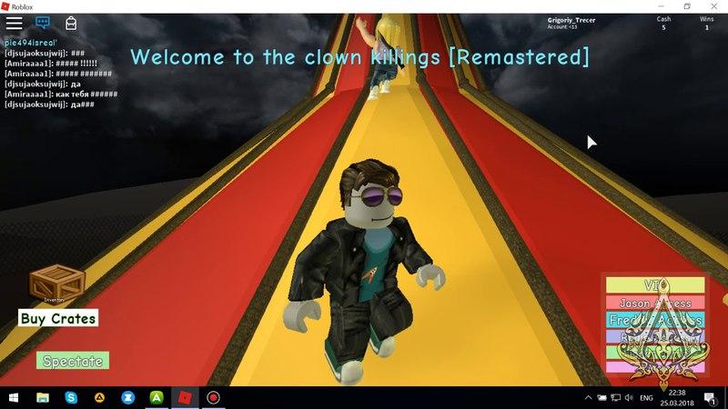 Играю в roblox Убигаем от Клоуна Пеннивайза