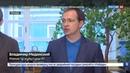 Новости на Россия 24 Мединский открыл 12 ю всероссийскую Ночь музеев