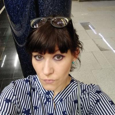 Оксана Рысенко