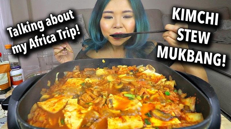 VEGAN KIMCHI JJIGAE RECIPE MUKBANG (Korean Kimchi Stew)