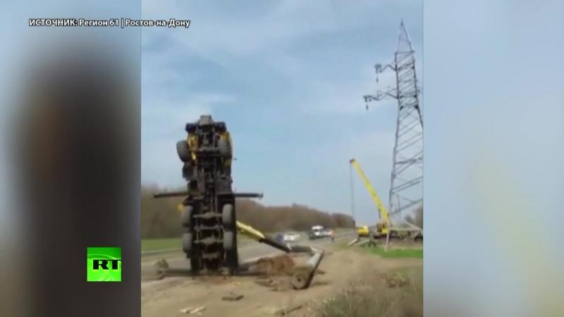 Тяжёлый подъём под Ростовом упал строительный кран РТ на