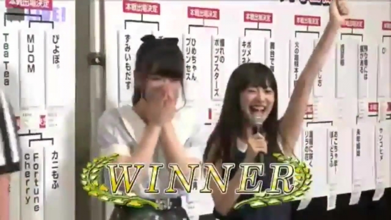 Muto Sisters First Win on Janken Taikais Preliminary Round - - Look at the way Tomu pushed