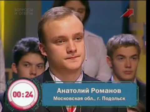 Умницы и умники (Первый канал, 01.04.2007) Сезон 15 выпуск 24