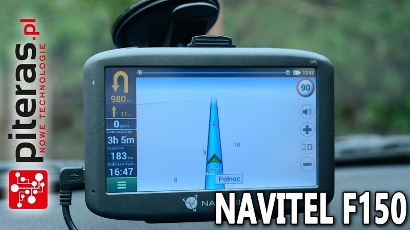 NAVITEL F150 - Nawigacja GPS do Twojego samochodu! - RECENZJA PL