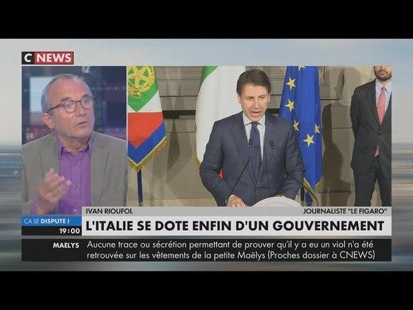 Rioufol:«Le Pdt italien a refusé d'entendre le peuple sous la pression de l'UE» (CNEWS,1/6/18,19h)