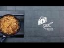 Рецепт за 90 секунд Спагетти Болоньезе