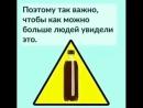 Вредные эффекты колы