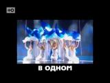 «Новая Фабрика Звезд» - Выпускной гала-концерт