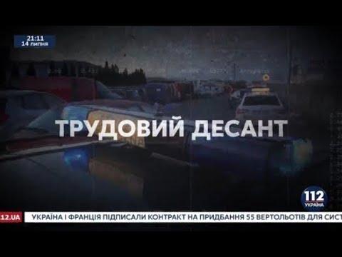Документальный фильм Трудовой десант