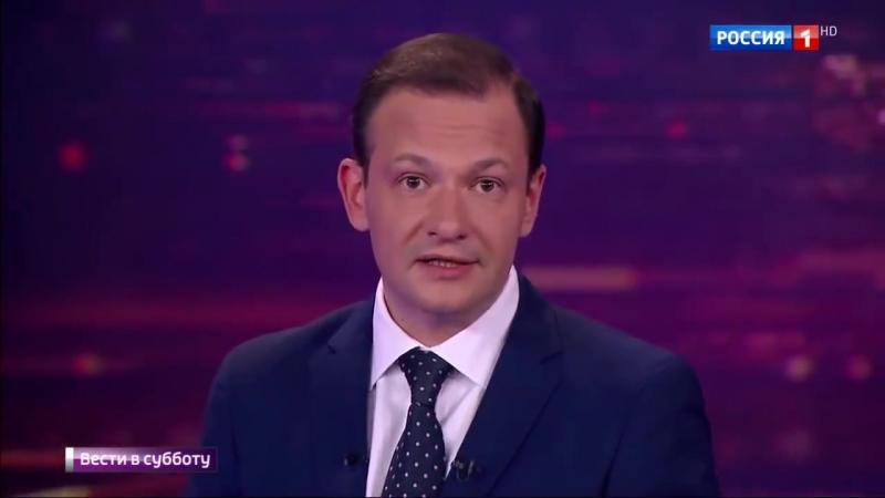Член сына Фэйл в прямом эфире телеканала Россия mp4