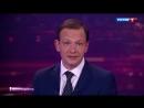 в прямом эфире телеканала Россия