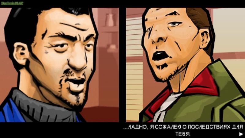Прохождение GTA Chinatown Wars на 100% - Миссия 32: Мгновенная расправа (Cash Burn)