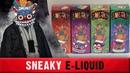 Sneaky e-liquid - Солевая Малазийка! просто АБАЛДЕТЬ!