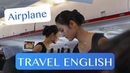 Travel English - On the Airplane