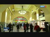 Вести-Москва • Экс-начальник Казанского вокзала отправится в колонию вслед за предшественником