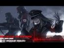 Wolfenstein The New Order - Boom! Boom! Remix