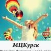 Метагалактический центр Курск
