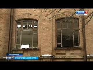 Памятник архитектуры вернули государству. Автор Лана Волкова