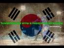 Обзор мужских гонок на Олимпийских Играх в Южной Корее от Just Biathlon