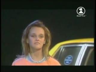 Ванесса Паради - Такси.