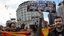 Від Македонії до Північної Македонії: що далі?