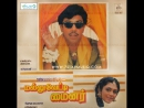 Mallu Vetti Minor 1990 Tamil Movie Songs Video Jukebox Sathyaraj Seetha Shobana Ilayaraja