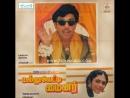 Mallu Vetti Minor 1990 Tamil Movie Songs Video Jukebox Sathyaraj Seetha Shobana Ilayaraja