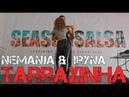 Tarraxinha Workshop - Nemanja Iryna - Rovinj 2018