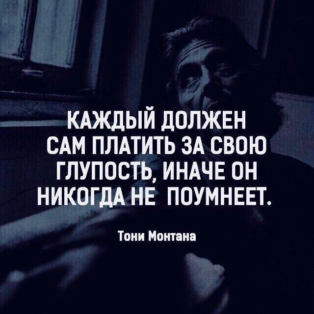 Варя Алексеева |