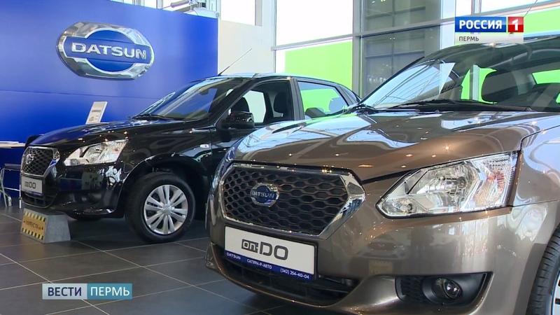 В Перми представили новую иномарку «Datsun on-DO»