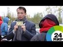 Как обмануть психолога: сериал «Метод Фрейда» на телеканале «МИР» - МИР 24