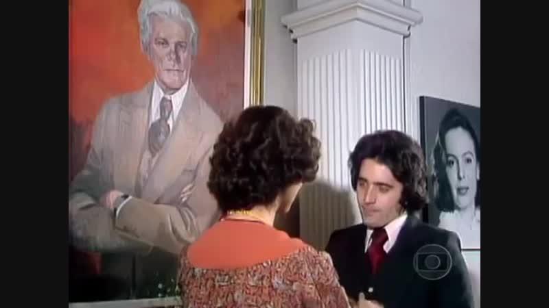 Márcio e Lili O ASTRO 1977
