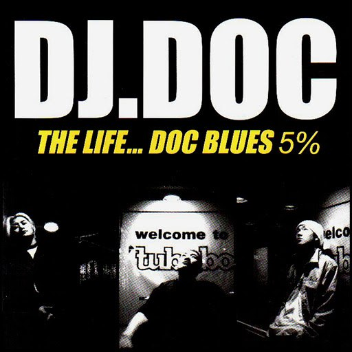 DJ Doc альбом The Life… DOC Blues
