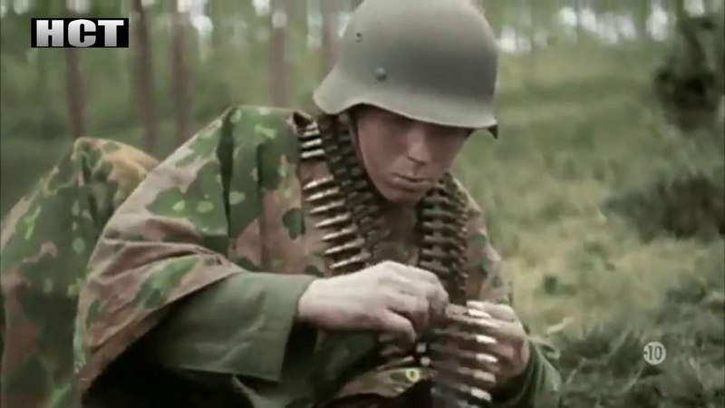 12th SS Panzer Division - Normandy 1944