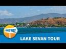Тур на Озеро Севан и Цахкадзор 07 09 2018
