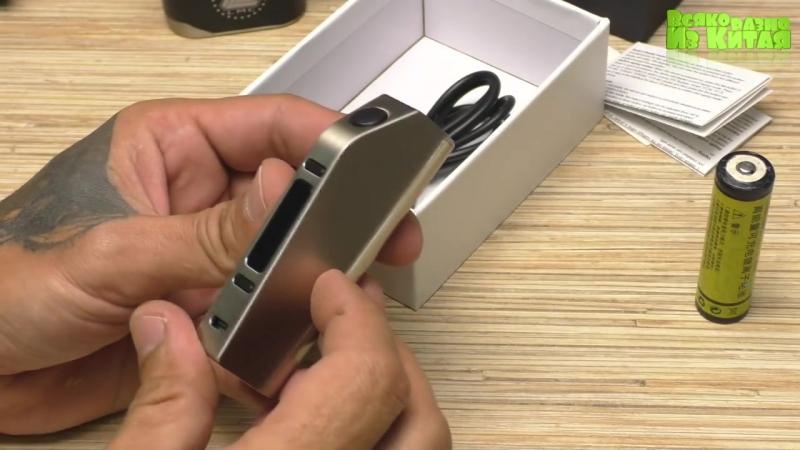 [Всяко разно из Китая] VAPE Самый Мощный Box Mod 215W ELEAF ASTER 75W Посылка из Китая. Gearbest