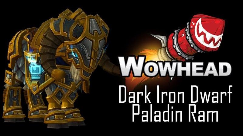 Dark Iron Dwarf Paladin Ram Mount