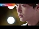 MV 박재정 Parc Jae Jung 같이 걷자 서른이지만 열일곱입니다 OST Part 7 Thirty But Seventeen OST Part 7