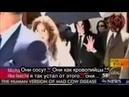 Майкл Джексон о евреях (запись телефонного разговора)