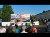 КСК Сварожичи Кружева Дуванский район с Месягутово День Молодёжи 2018