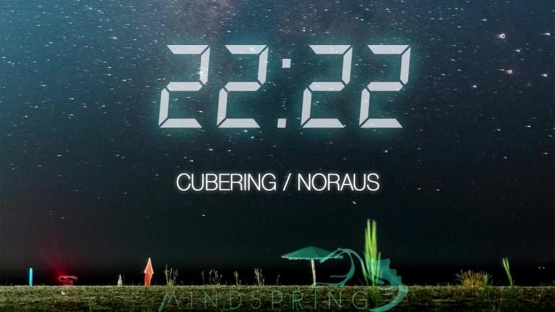 Cubering Noraus - 22 22 [Full Album] ᴴᴰ