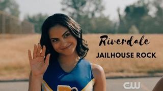 Ривердэйл - танец возле тюрьмы ★ Riverdale - Jailhouse Rock Music Video
