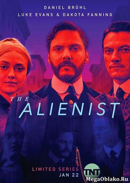 Алиенист (1 сезон: 1-10 серии из 10) / The Alienist / 2018 / ПД (Кубик в Кубе) / WEBRip (720p) + WEBRip (1080p)