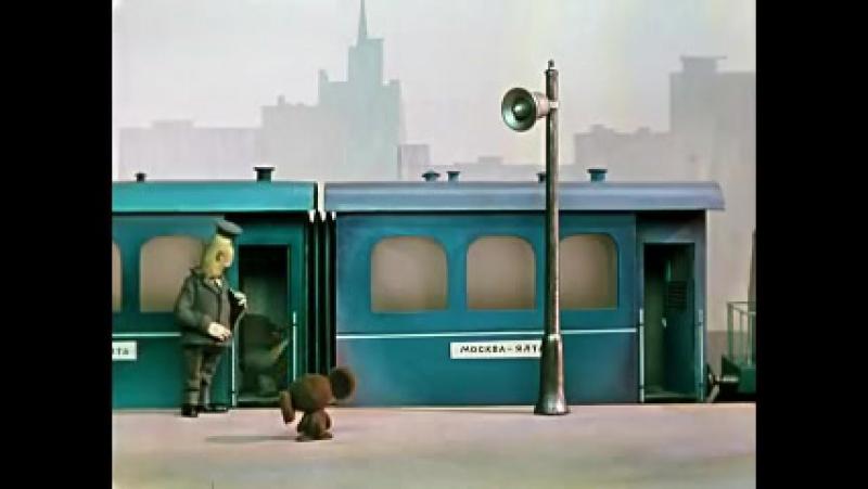 Чебурашка и Крокодил Гена 1969 1983 Все Серии